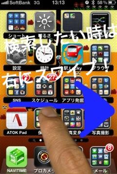 20120305-005758.jpg