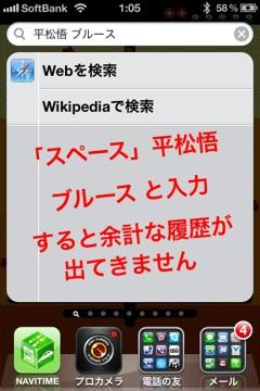 20120305-011149.jpg