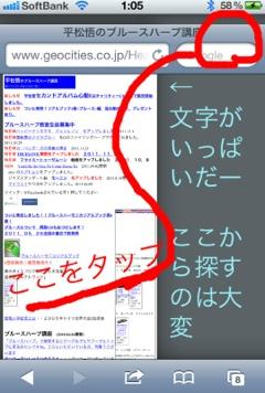 20120305-012508.jpg