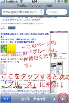 20120305-013408.jpg
