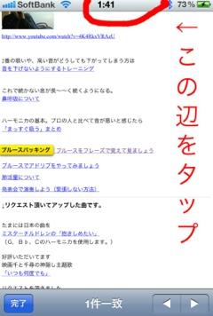 20120305-014433.jpg