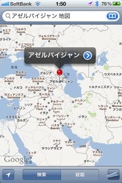 20120305-015040.jpg