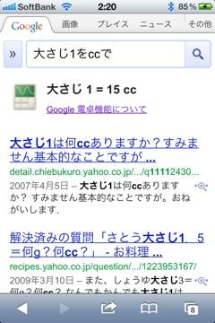 20120305-022103.jpg
