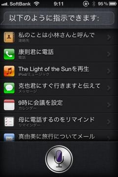 20120309-091731.jpg
