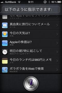 20120309-091740.jpg