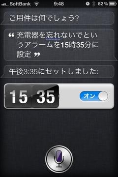 20120309-095409.jpg