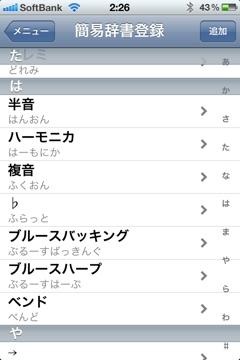 20120317-022735.jpg