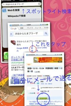 20120320-133236.jpg